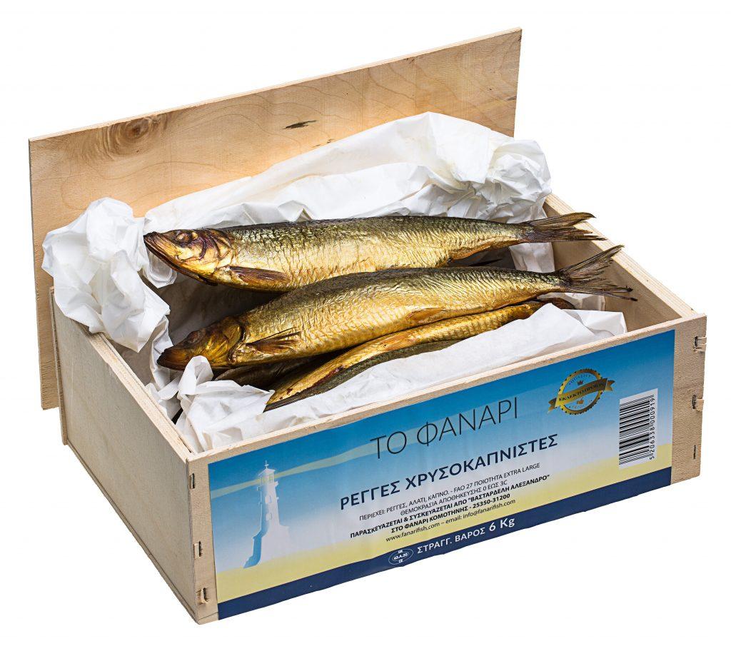 Golden smoked herring