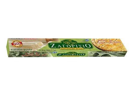 Zagorisio traditional handmade Pie leaves